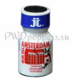 Amsterdam New