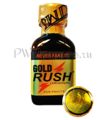 Rush Gold 30ml USA